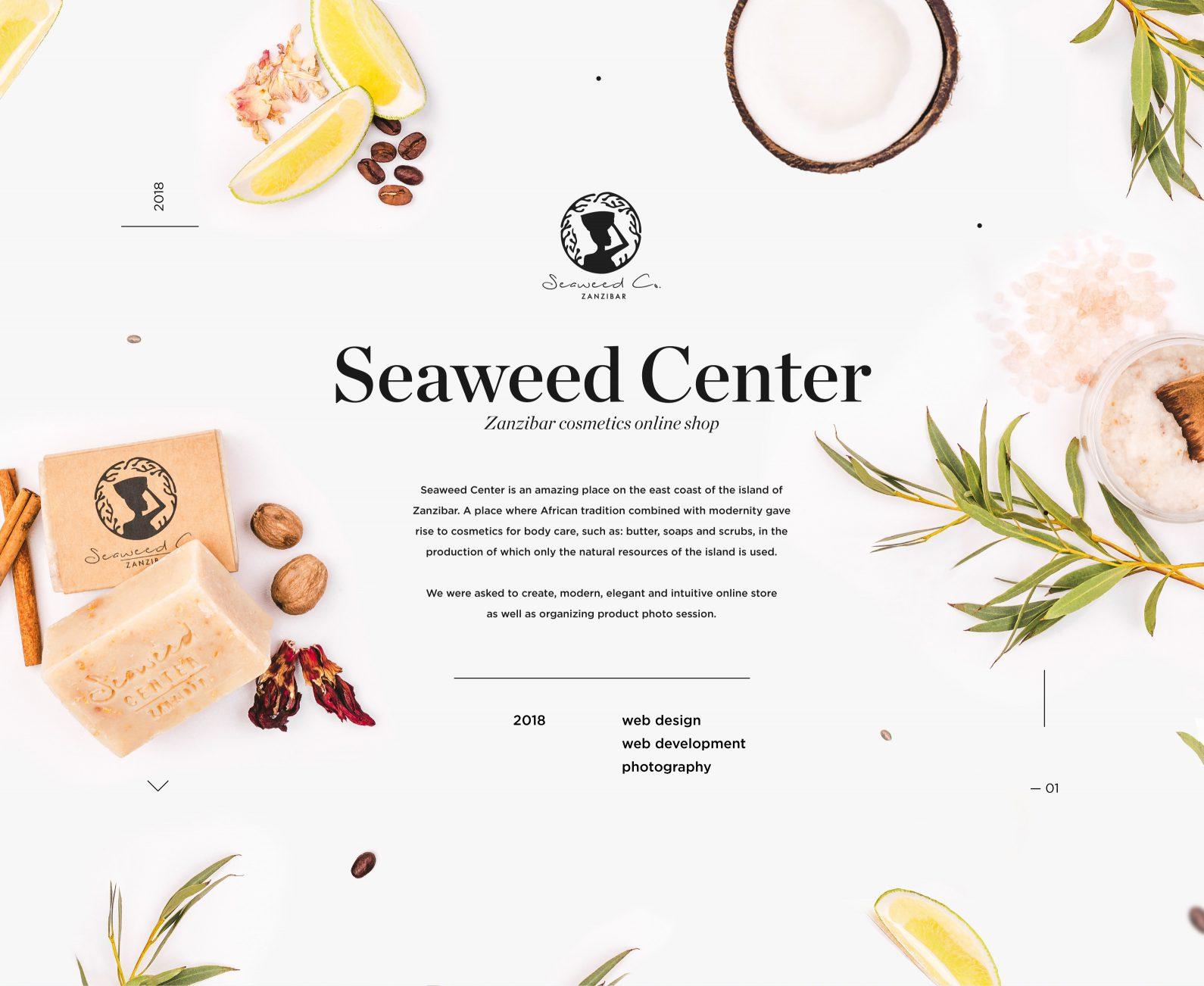 Seaweed Center eCommerce